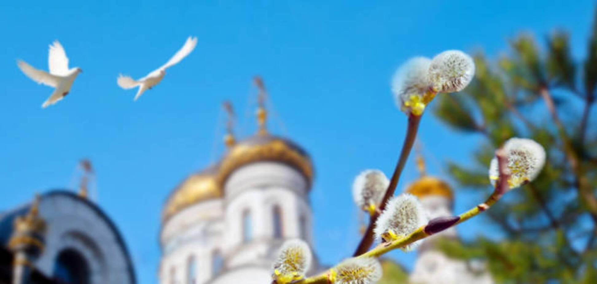 Вербна неділя: онлайн-трансляція богослужінь ПЦУ і УГКЦ