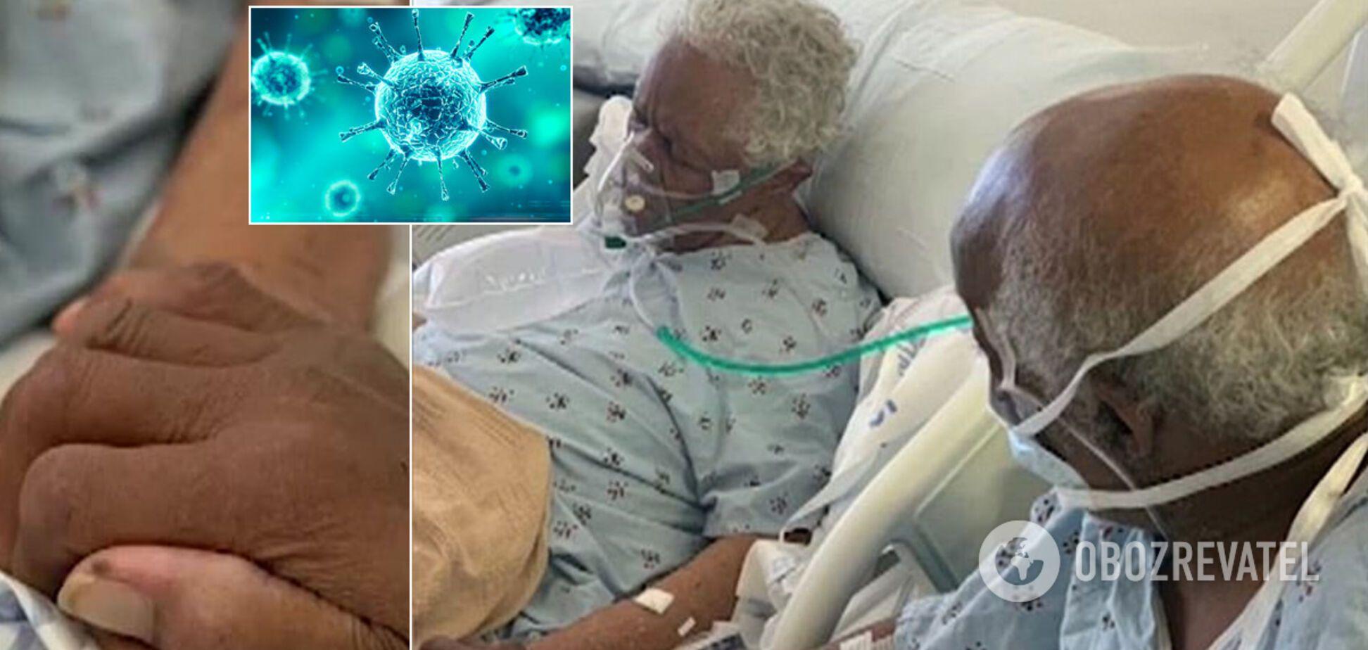 В США супруги друг за другом умерли от коронавируса: до последнего держались за руки