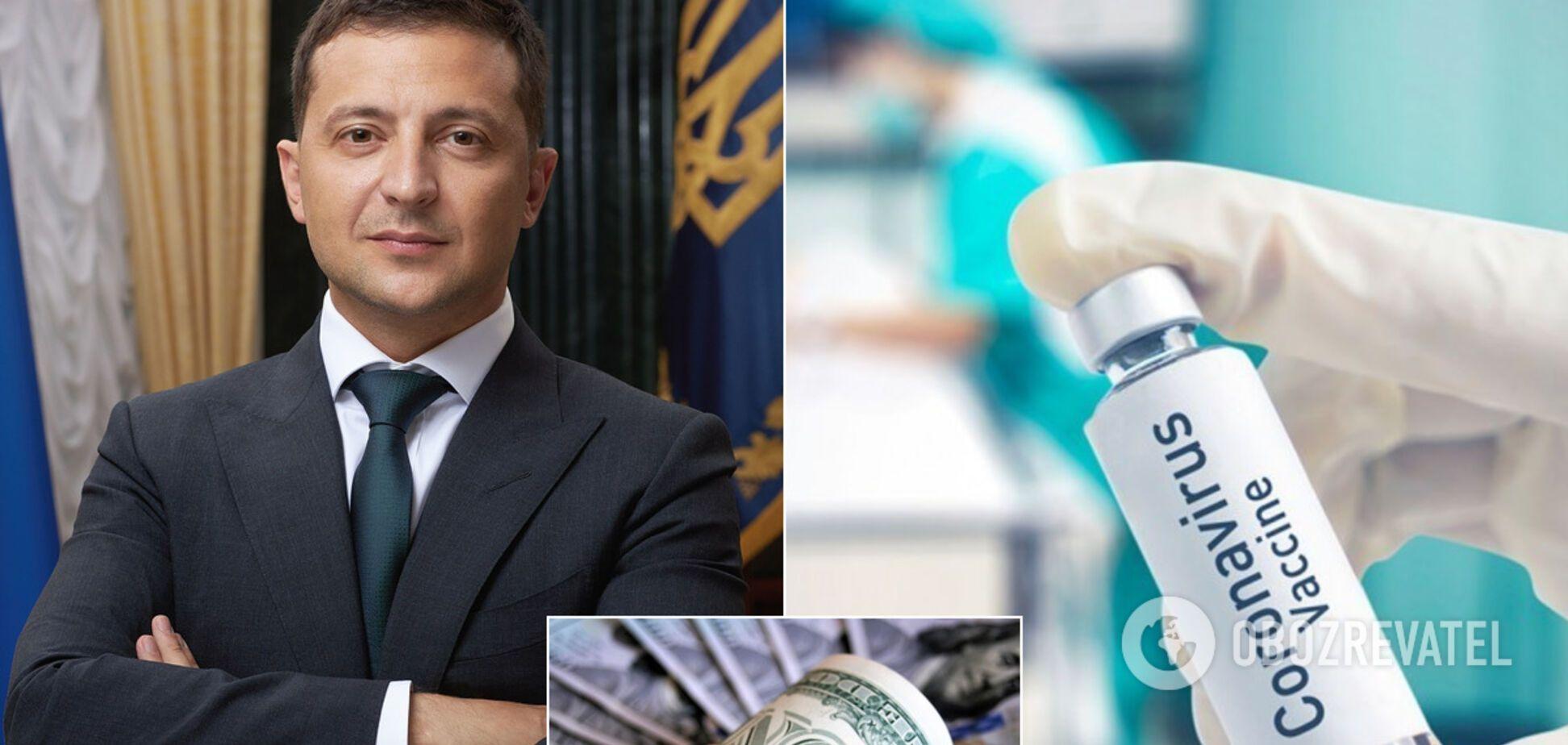 Зеленський пообіцяв мільйон доларів за вакцину від коронавірусу