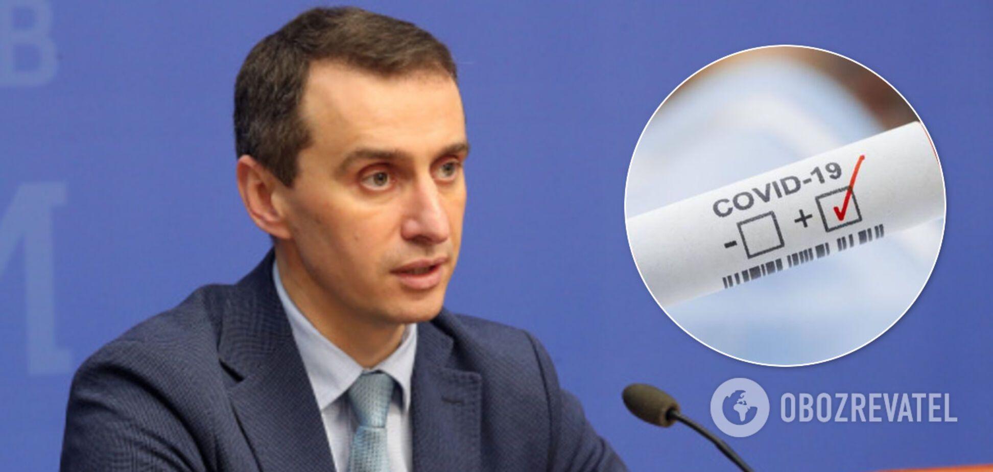 Чувствует большинство украинцев: Ляшко назвал три критические симптомы коронавируса