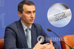 Показатель смертности от коронавируса в Украине составляет менее 2%