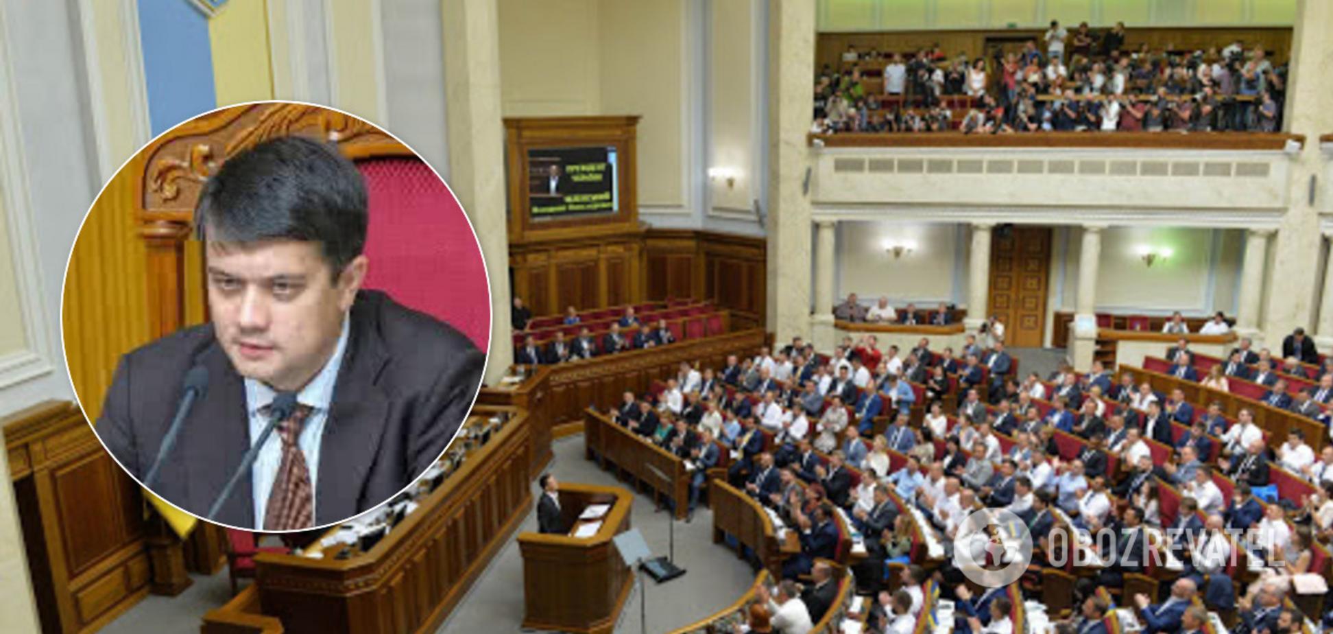 Рада провела внеочередное заседание: какие законы приняли