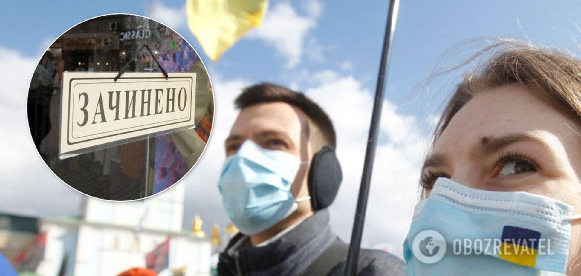 Карантин в Україні можуть пом'якшити після Великодня: екссанлікар розповів, що дозволять насамперед