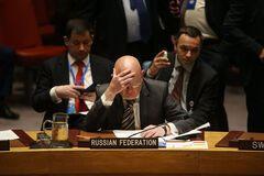 'Мастера многоходовок': стало известно о подлости России в ООН