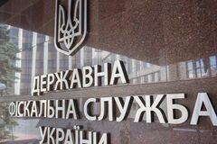 Україна та загроза реваншу обер-фіскалів старого порядку