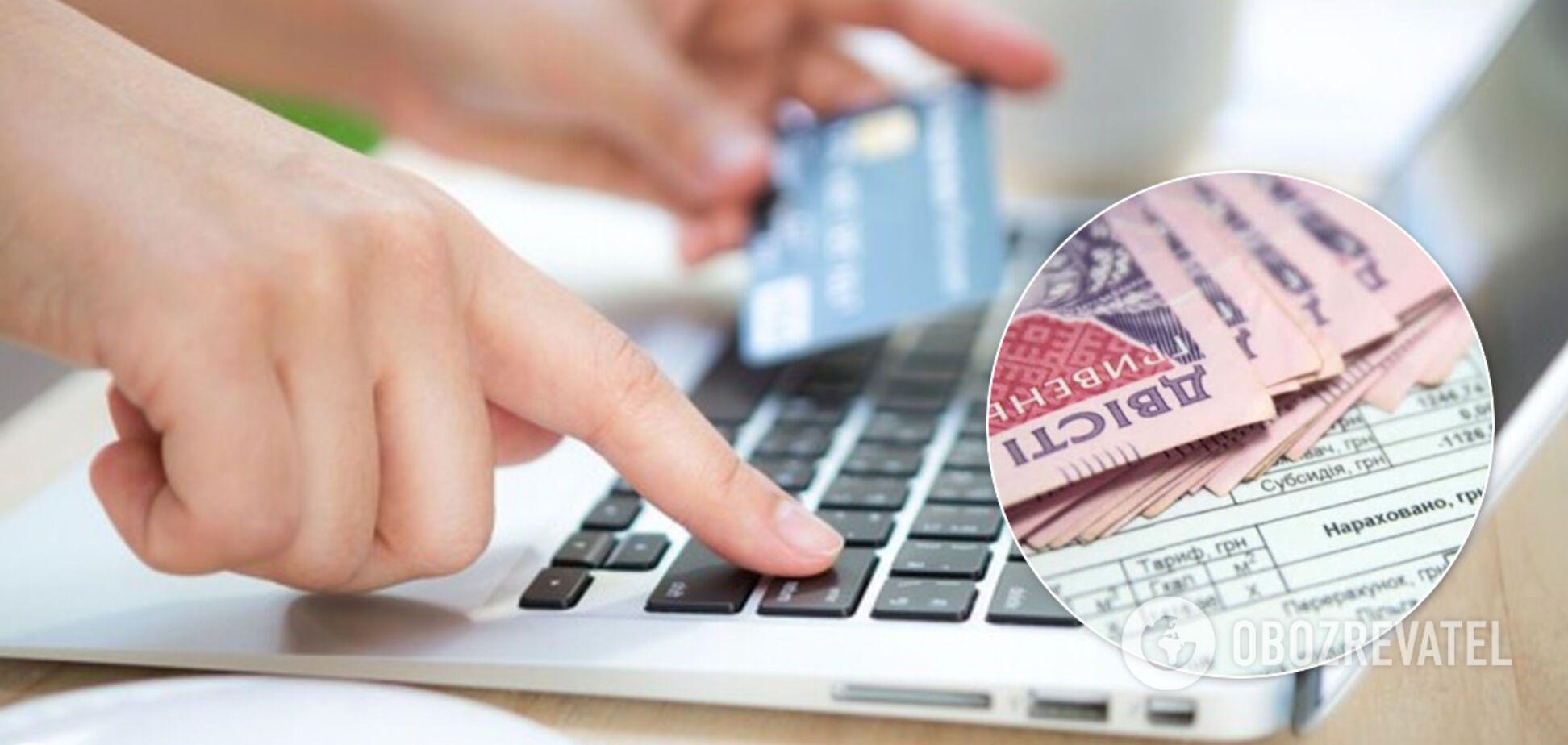 В Украине за долги по коммуналке хотят забирать зарплаты и штрафовать: что задумали 'слуги народа'