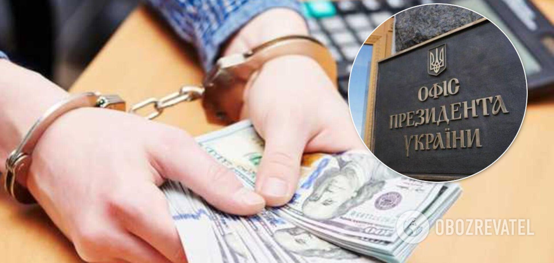 У Києві на хабарі в $25 тисяч взяли чоловіка зі 'зв'язками' в Офісі президента