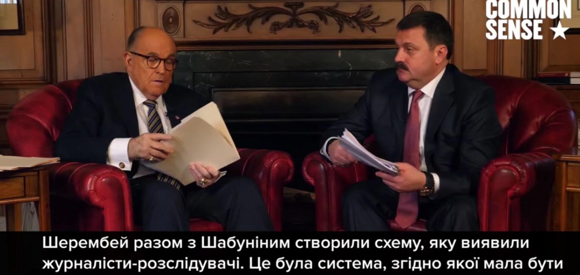 Международных доноров попросили не помогать Украине через коррумпированные структуры Шерембея-Шабунина