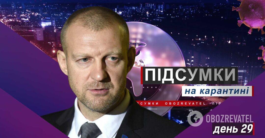 Тетерук назвав головну умову 'зачистки' Донбасу