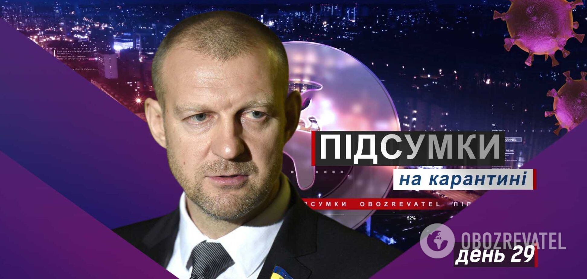 Тетерук назвал главное условие 'зачистки' Донбасса