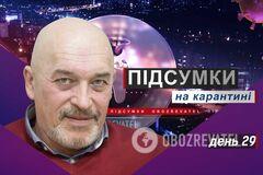 Россия готовит путь к интеграции Украины – Тука