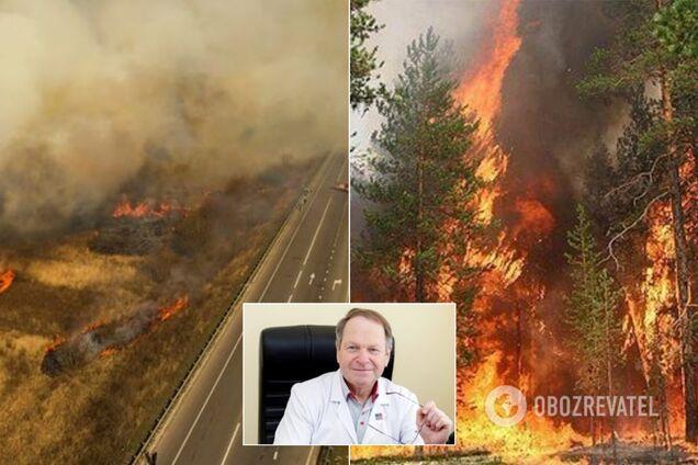 Пожары в Чернобыле: как защититься от радиации - советы врача