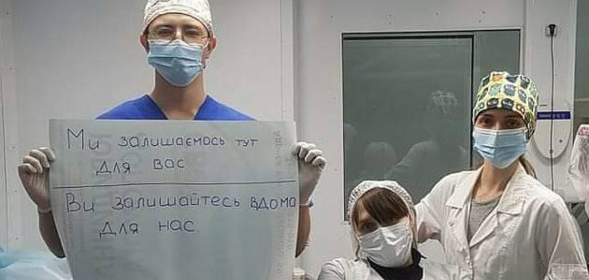 Коронавірус у лікарів: хто їх врятує?