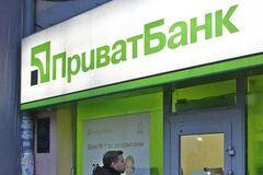 Компании Суркисов опровергли обвинение ПриватБанка в подделке подписей