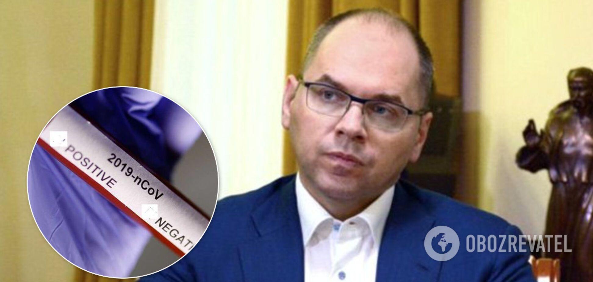 Сколько в Украине ПЦР-тестов на коронавирус и кому их делают: Минздрав дал ответ