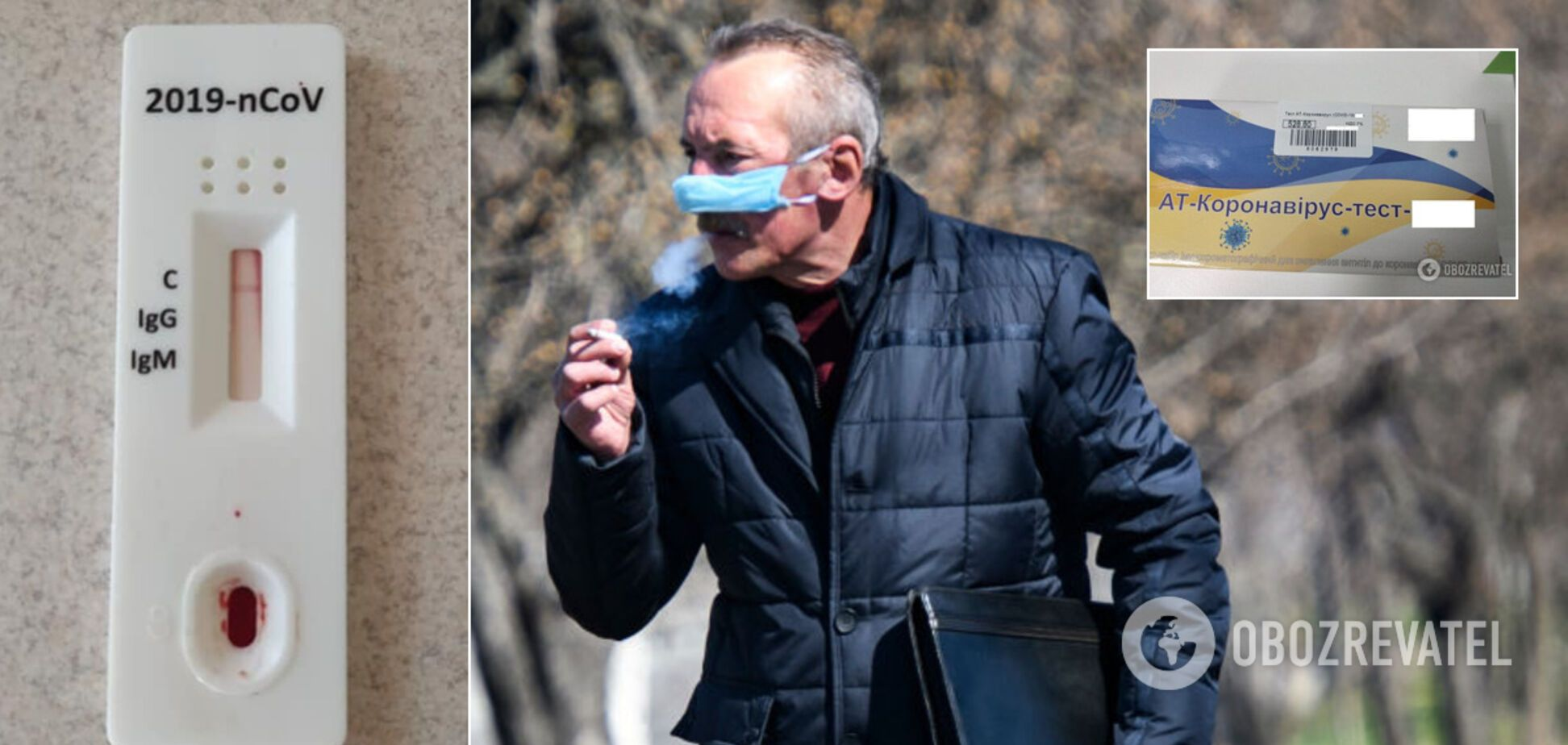 Украинские аптеки заполонили экспресс-тесты на COVID-19: почему это – деньги на ветер