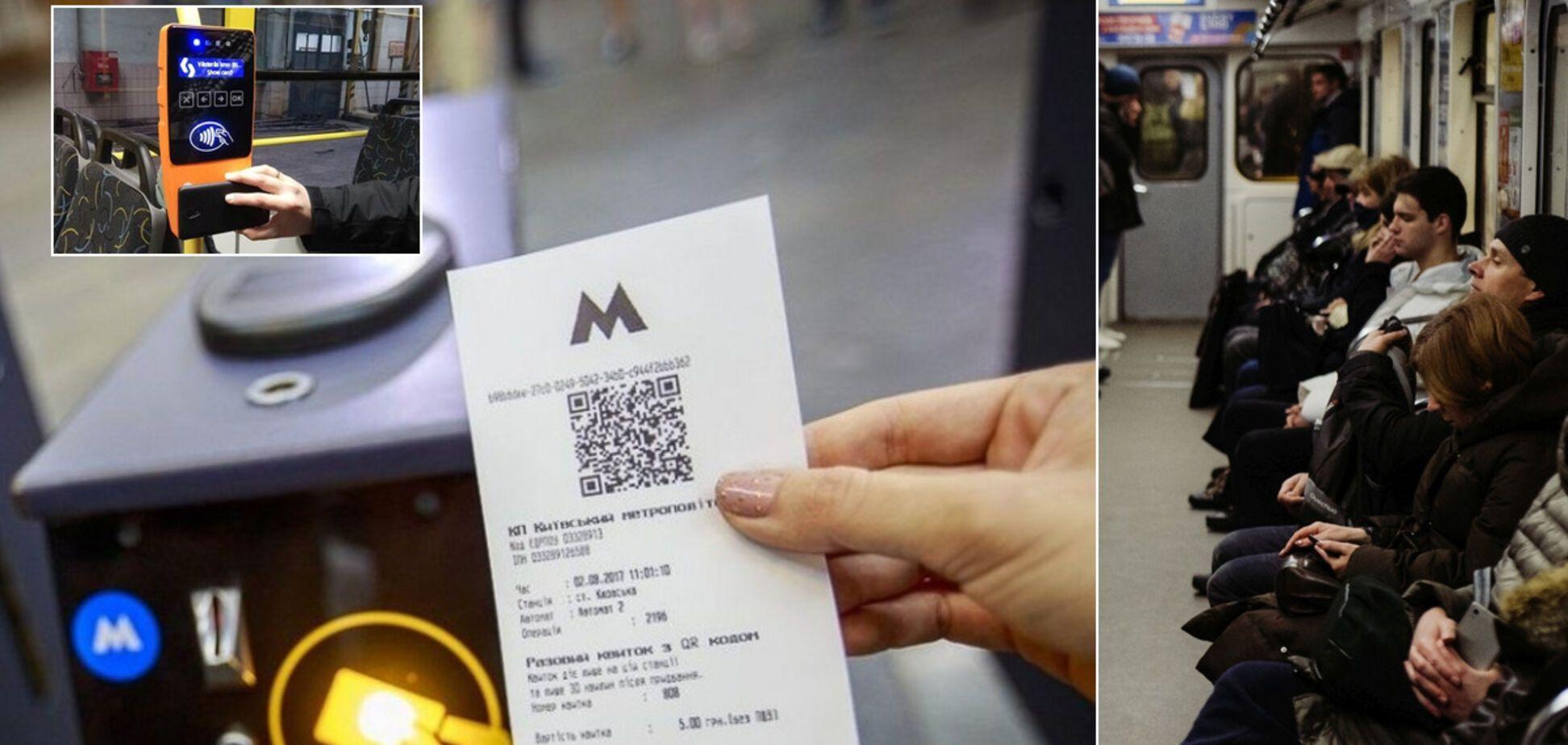 Київ на карантині: стало відомо, що буде з невикористаними квитками на транспорт