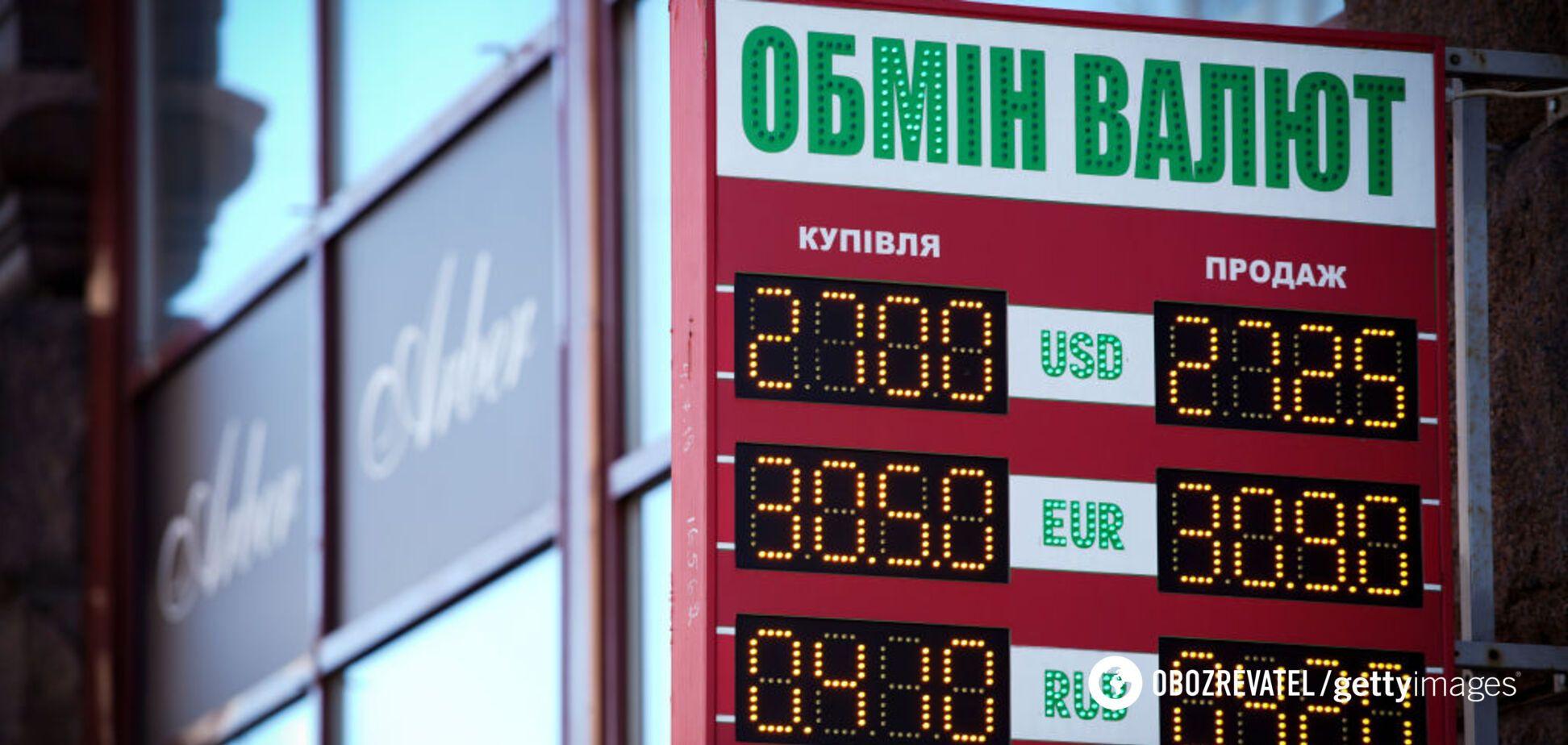 Економіст заявив, що НБУ 'допомагає спекулянтам'