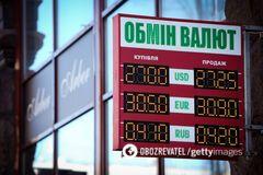 Экономист заявил, что НБУ 'помогает спекулянтам'