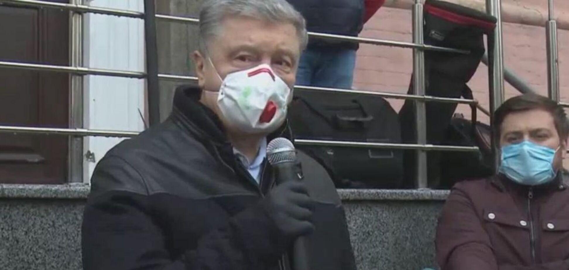 Порошенко под ГБР решительно поддержал Черновол