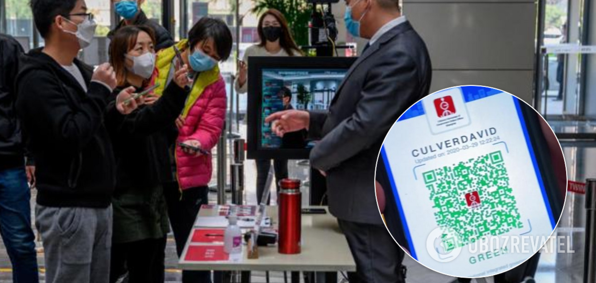 Китай борется с коронавирусом QR-кодом: как это работает