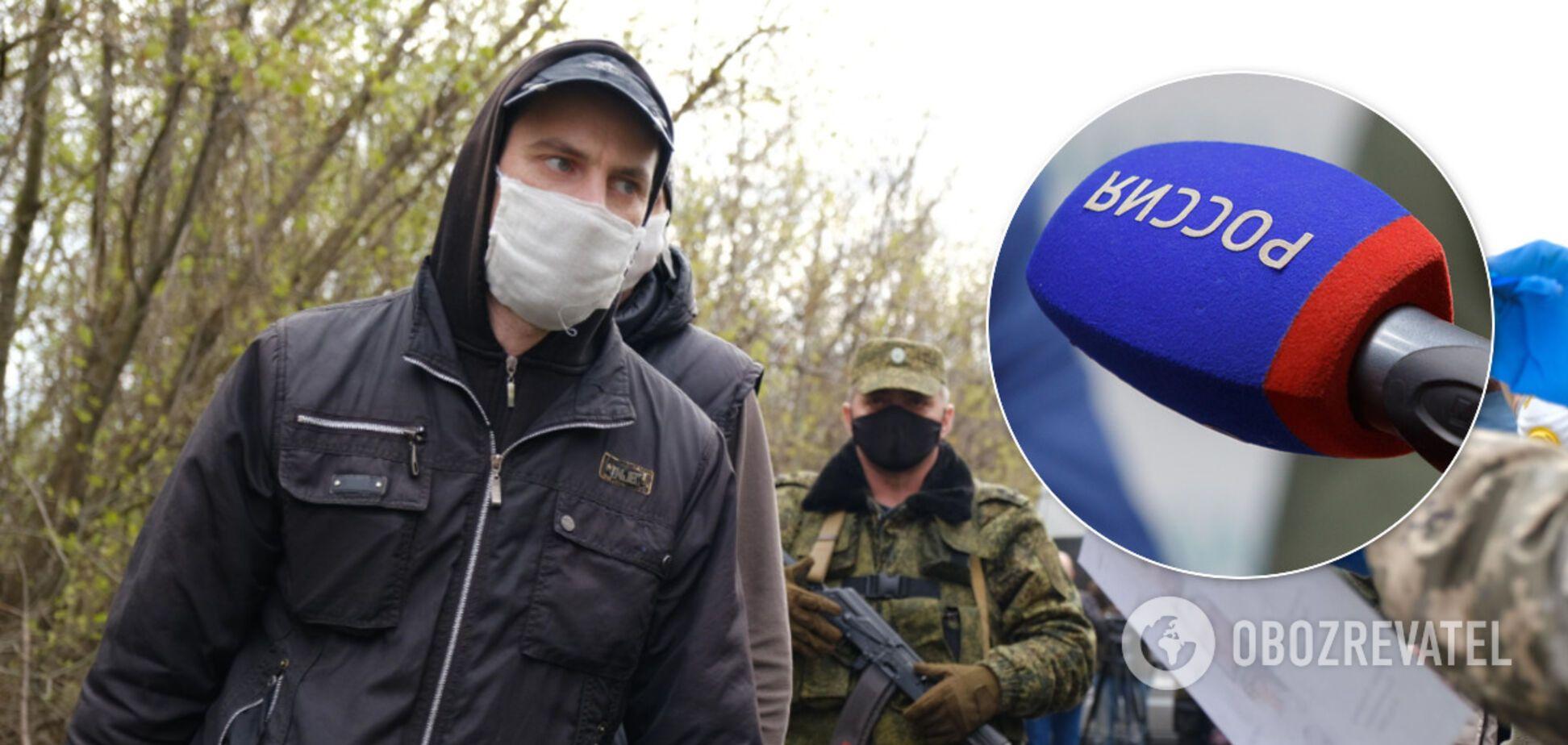 На обмене пленными заметили российских пропагандистов