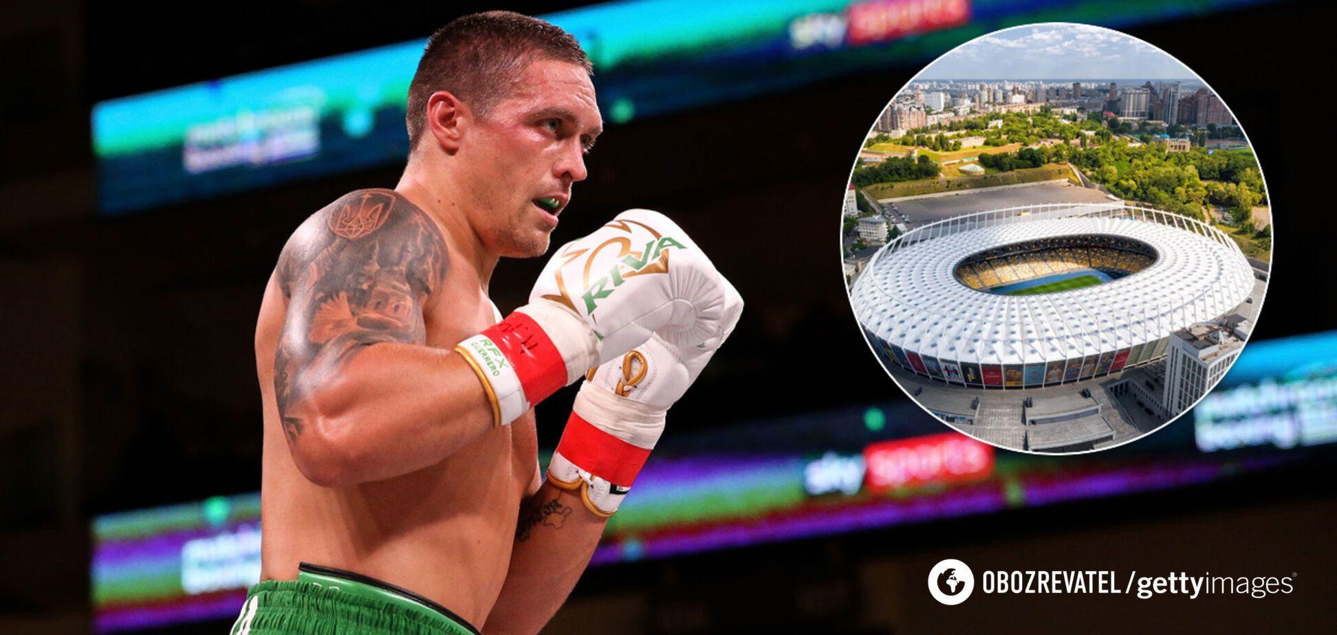 'Олимпийский' готов провести бой Усика хоть сейчас – руководство НСК