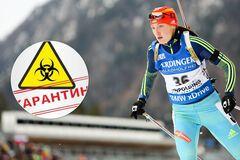 Біатлоністка збірної України Ольга Абрамова розповіла про паніку через коронавiрус