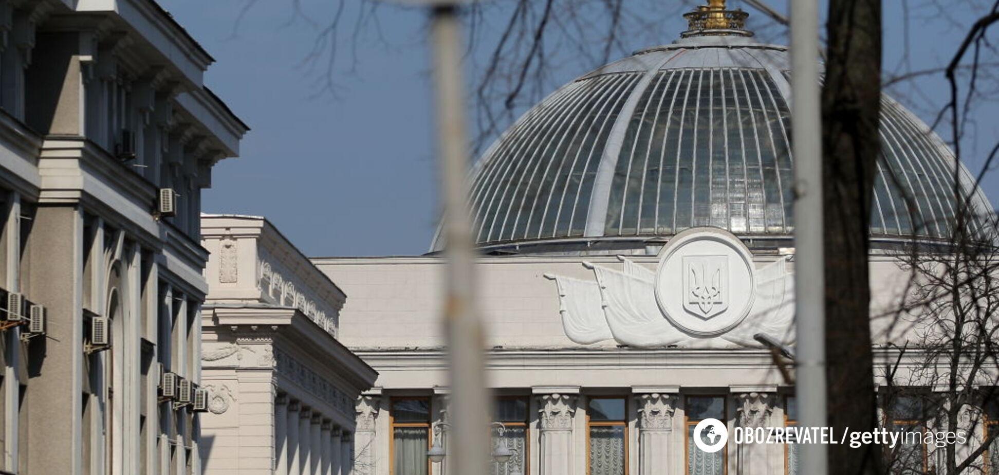Рада поддержала изменение Регламента из-за 'спама' нардепов
