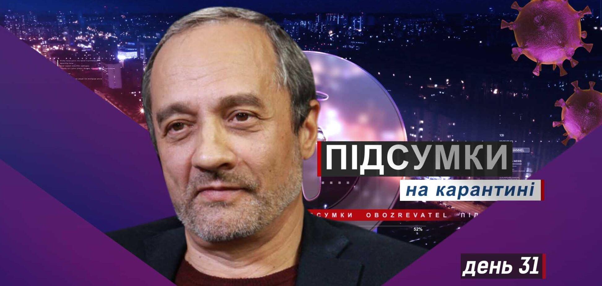 Коронавирус в России набирает обороты, но кое-что очень странно