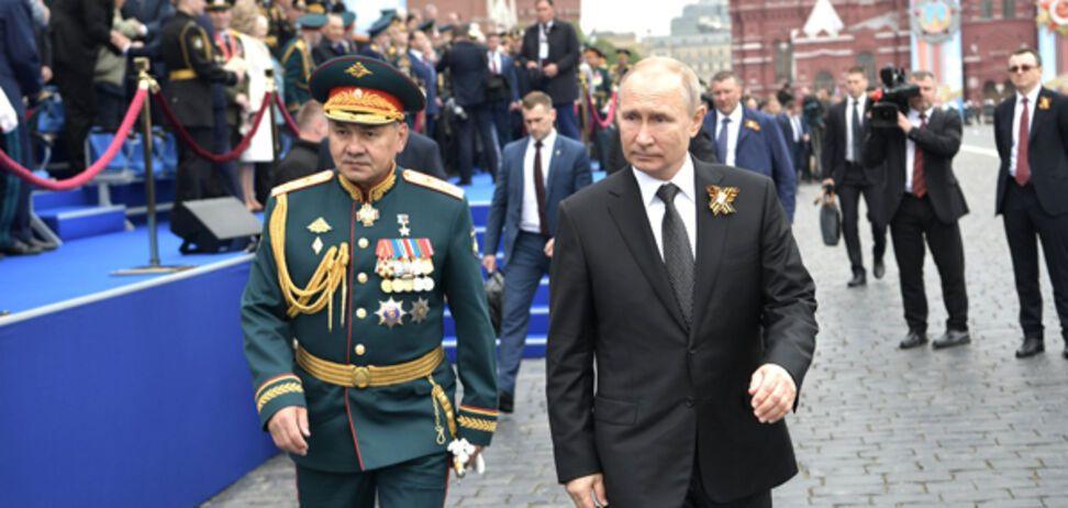 Путин на параде 9 мая