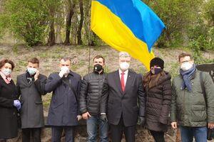 'Європейська Солідарність' відновила особливий для учасників Майдану пам'ятний знак