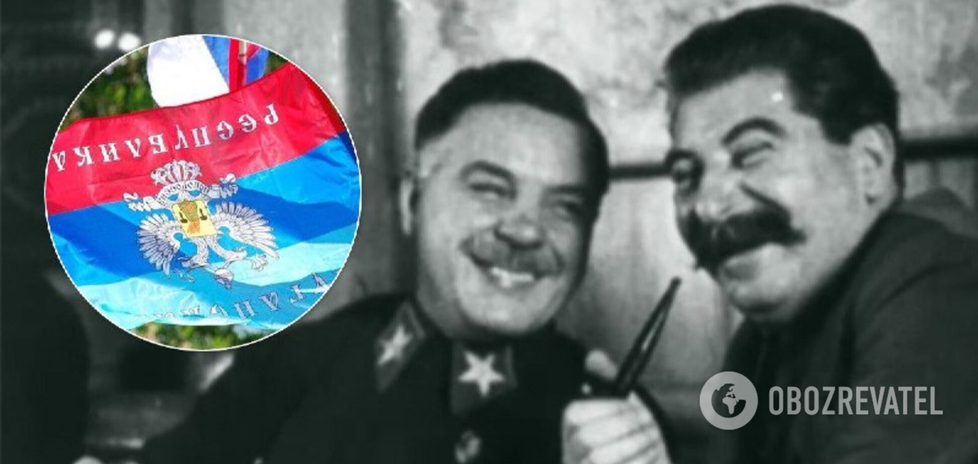 У 'ЛНР' захотіли перейменувати Луганськ: як назвали