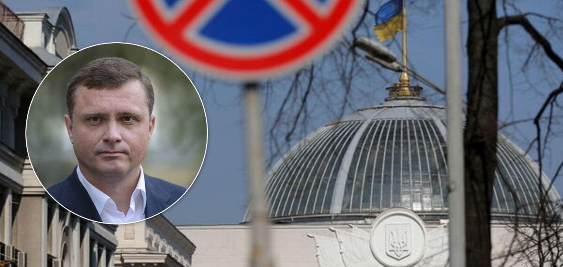 На условиях Левочкина: стало известно, почему ОПЗЖ проголосовала в унисон со 'Слугой народа'
