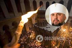 Привезут ли Благодатный огонь в Украину: глава ПЦУ озвучил тревожный прогноз