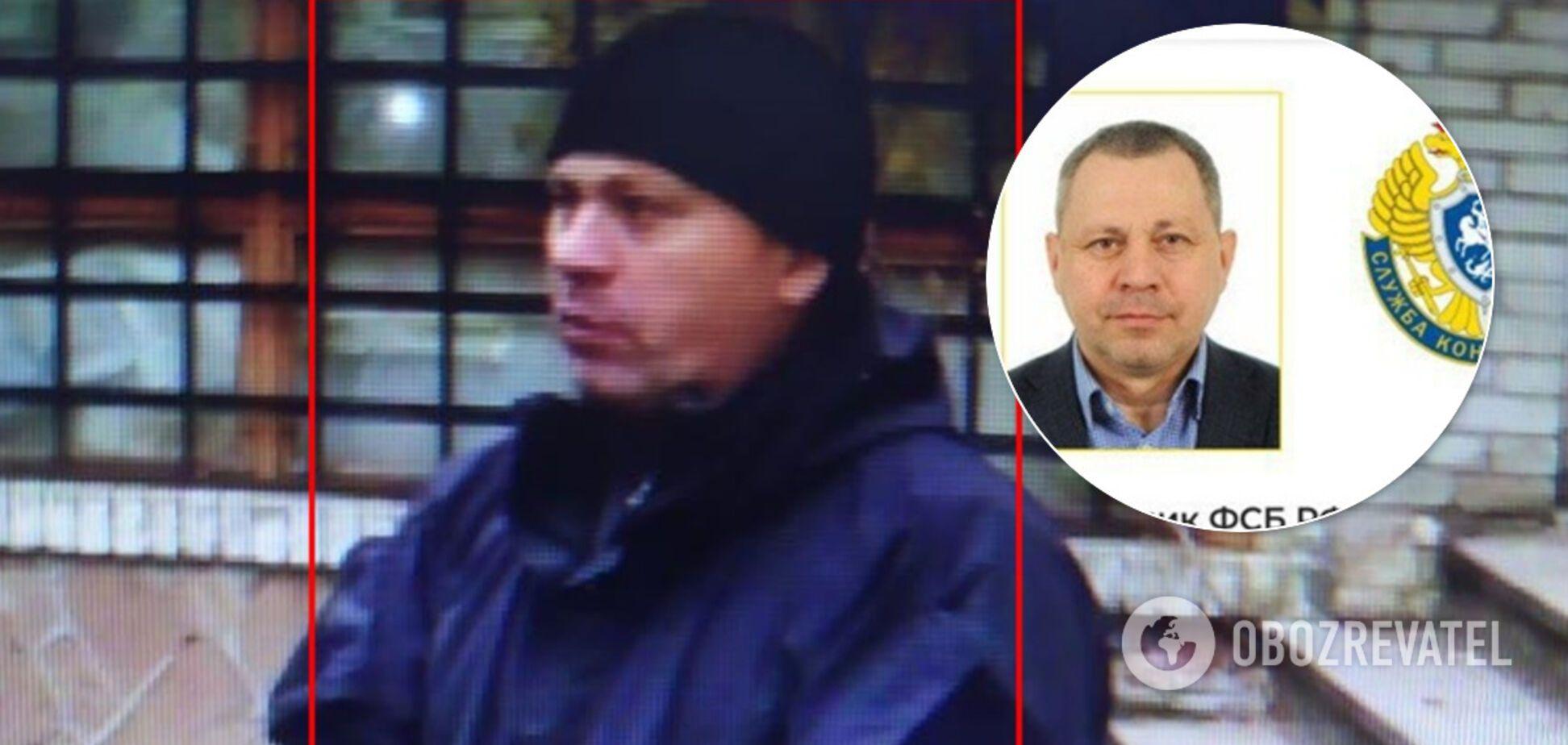 Игорь Егоров ФСБ