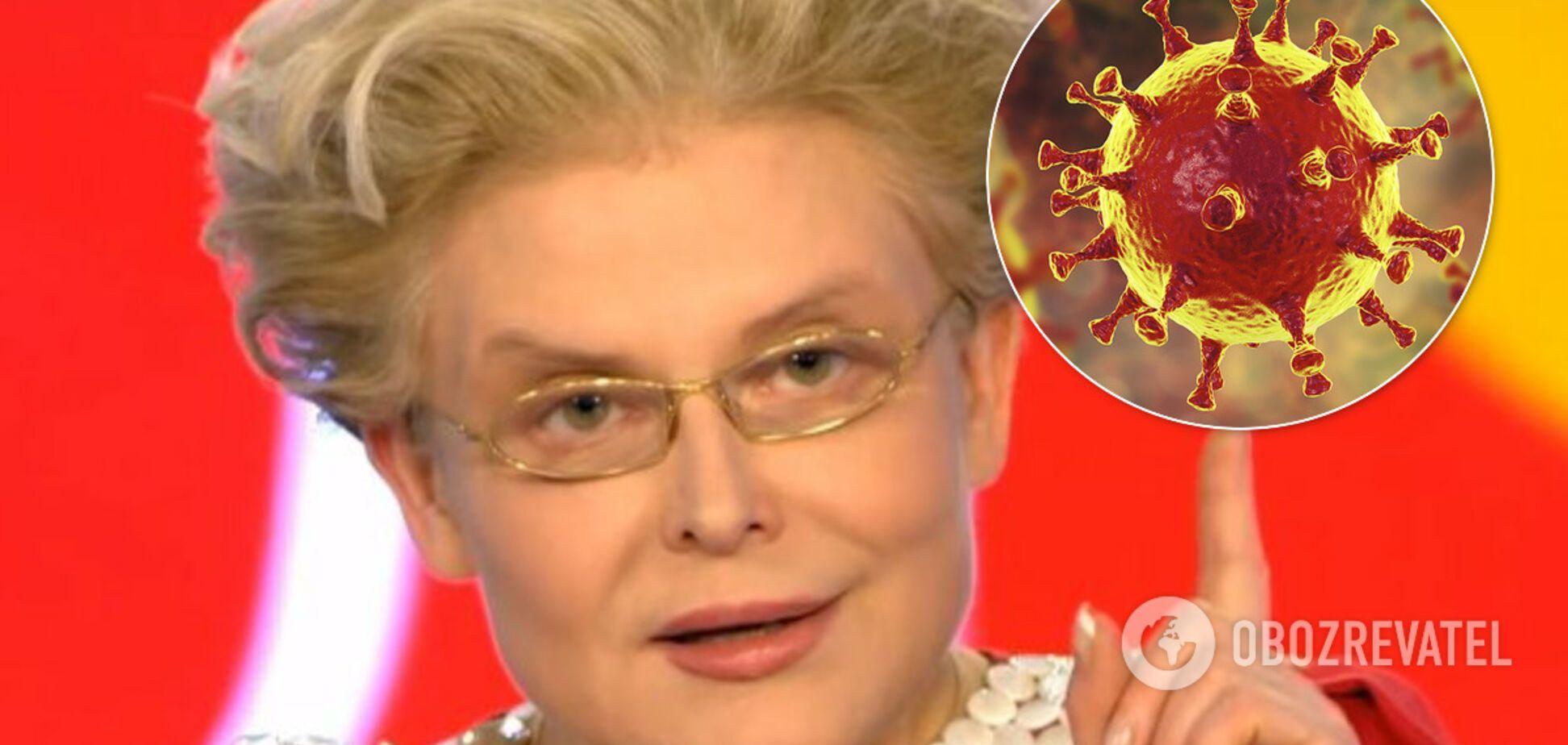 Елена Малышева назвала коронавирус чудом и опозорилась. Видео