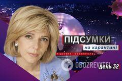 COVID-19 в Україні може бабахнути. Люди, сидіть вдома! – Ольга Богомолець