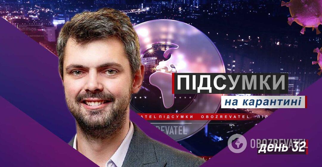 'Ворошилов – пособник Сталина!' В Институте нацпамяти разнесли переименование Луганска