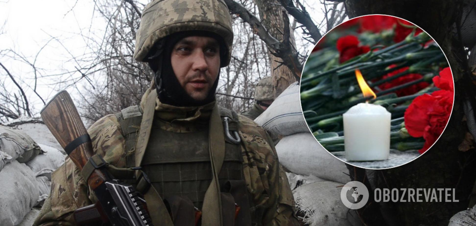 На Дніпропетровщині попрощалися із загиблим на Донбасі військовим. Зворушливе відео
