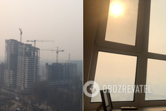 Смог в Киеве: где проверить качество воздуха онлайн