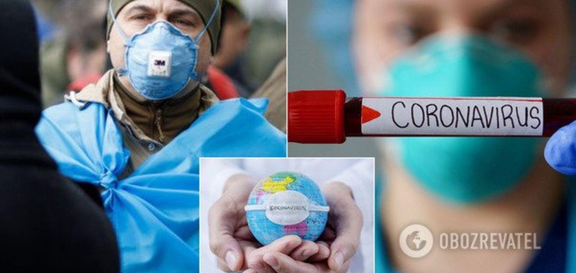 Плюс 444 за сутки: появилась статистика Минздрава по коронавирусу на 18 апреля
