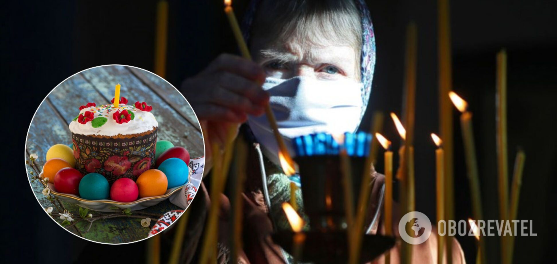 Українці масово порушили карантин на Великдень