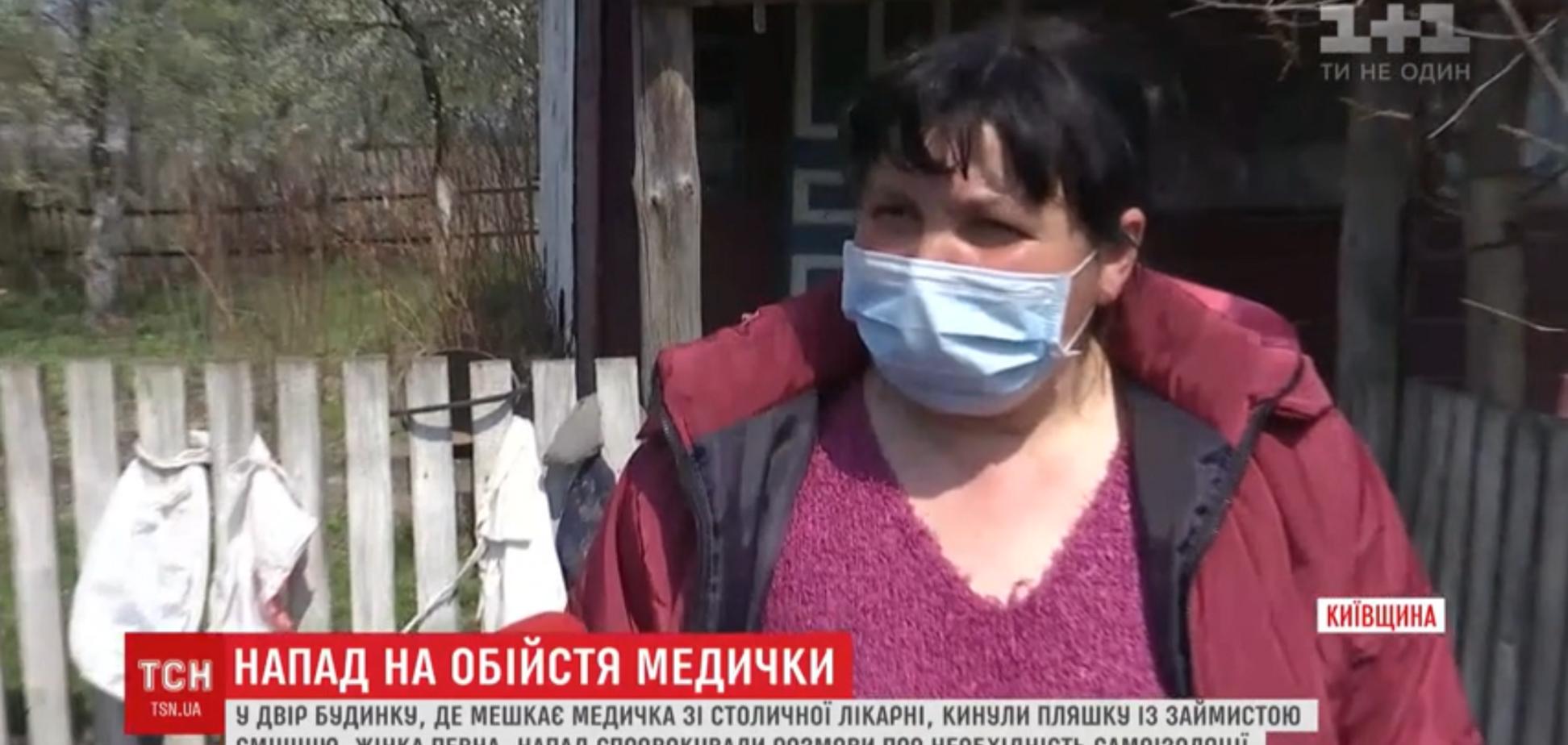 На Киевщине затравили медсестру с подозрением на коронавирус: выяснились новые детали