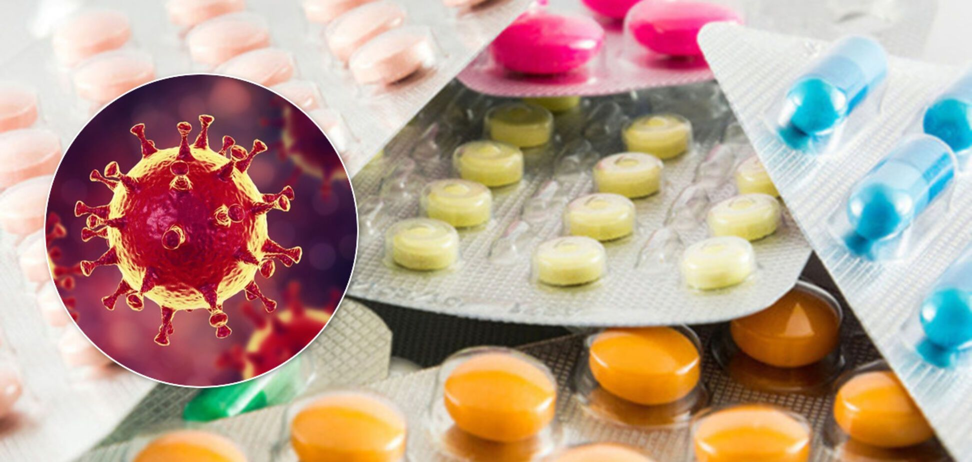 Украина решила закупить лекарство от коронавируса, получившее успех в США