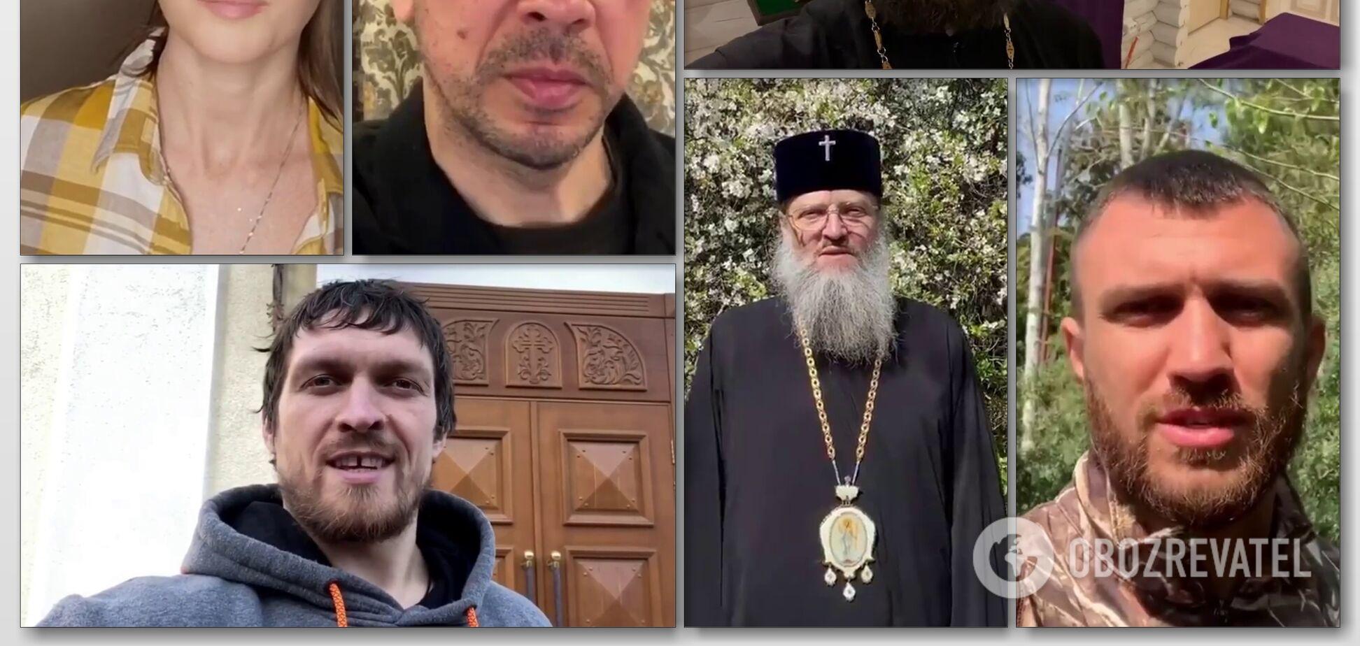 Усик і Ломаченко привітали Україну відео з російськими акторами і священиками