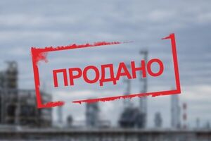 Связь Зеленского с олигархами сорвала планы приватизаций ФГИ: Бутусов раскрыл детали