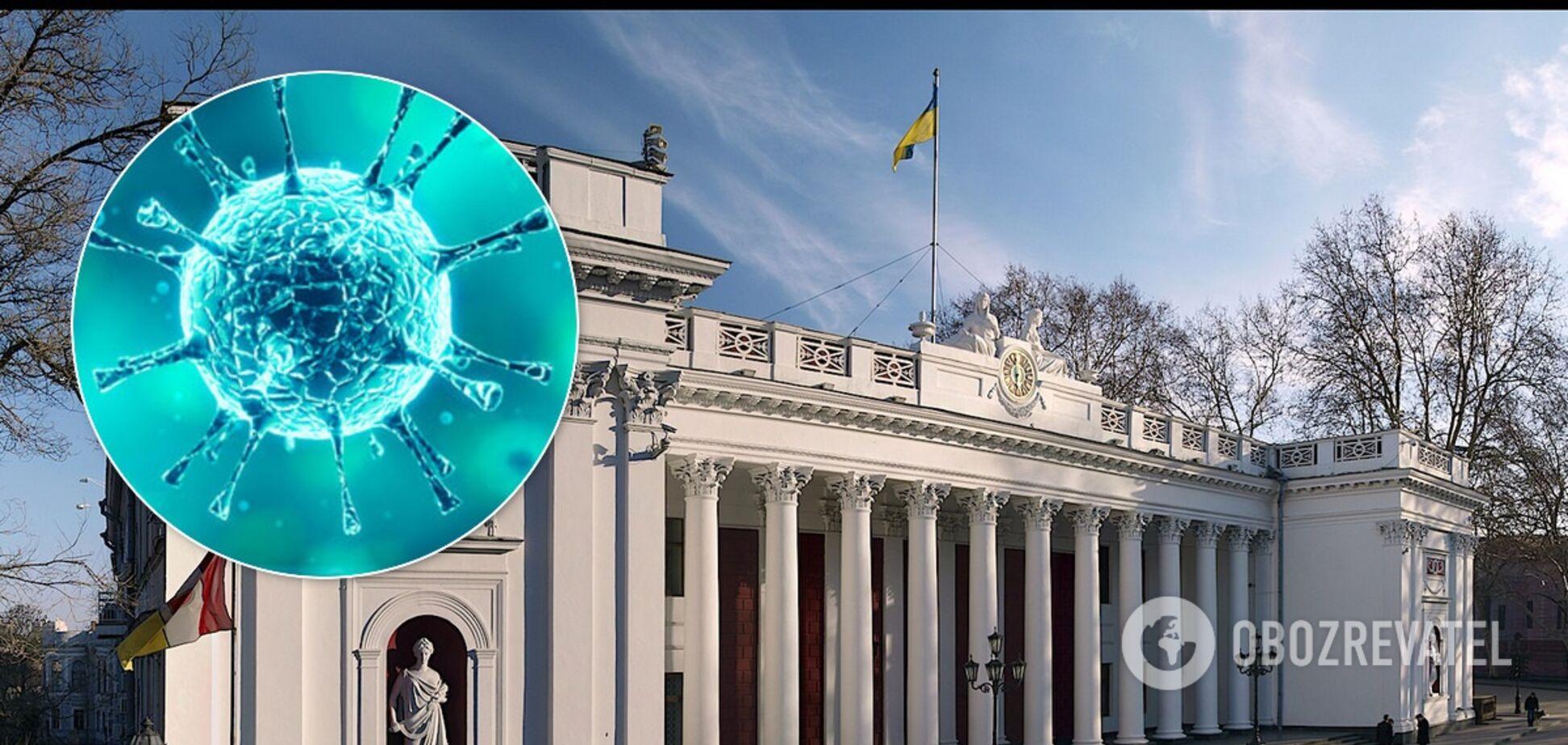 В Одессе коронавирус диагностировали у сотрудницы мэрии
