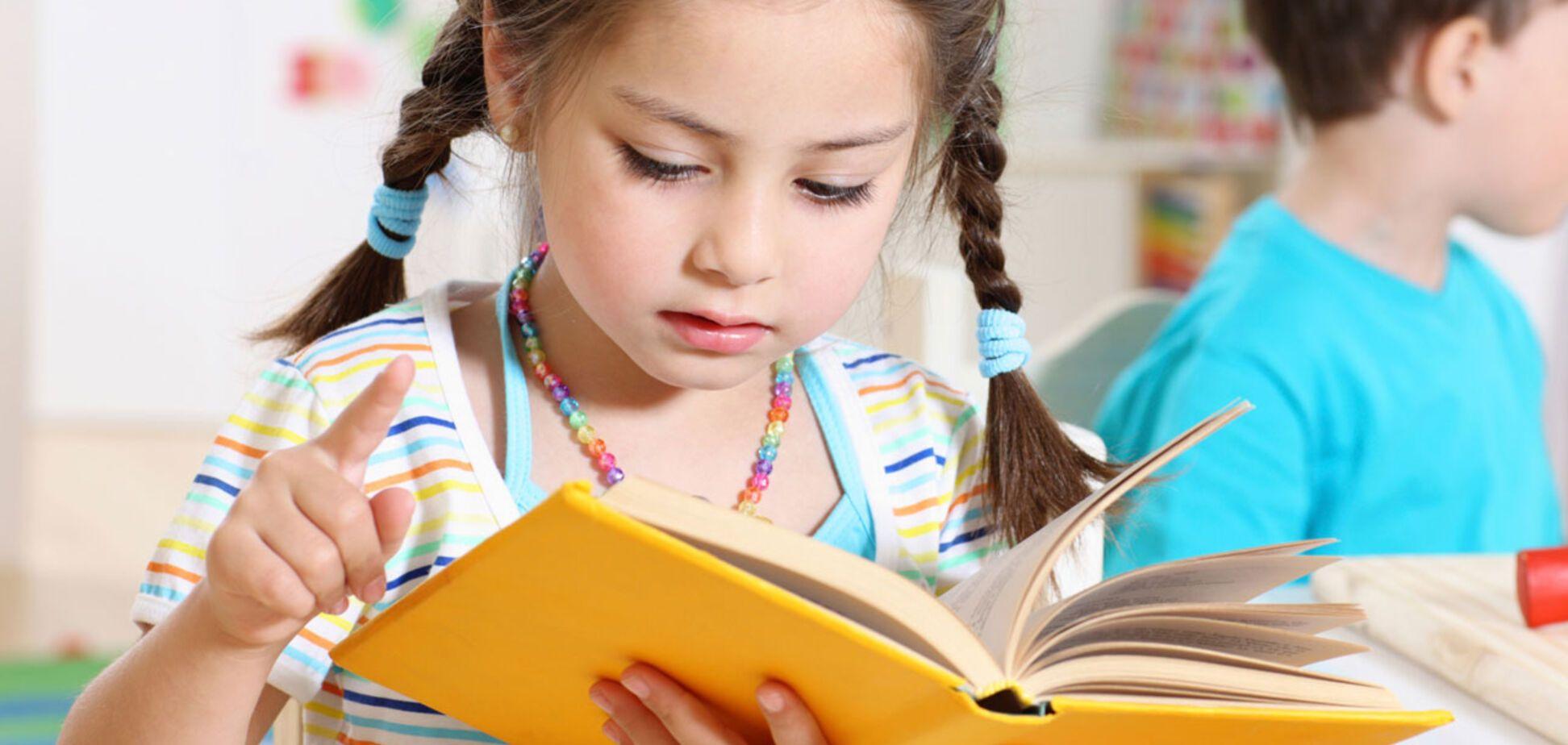 Діти з аутизмом в Дніпрі: як їм допомагають і що потрібно знати про хворобу