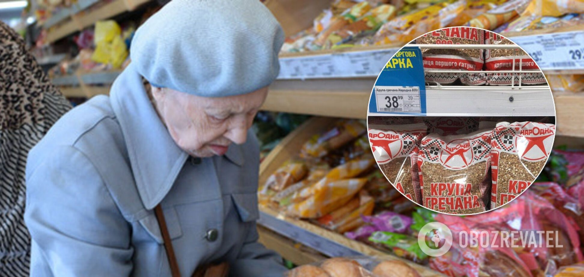 Стало відомо, які продукти подорожчають в Україні на початку квітня